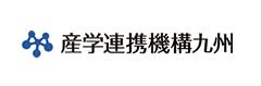 産学連携機構九州(九大TLO)